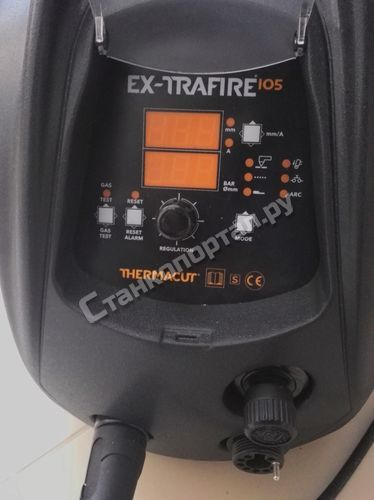 Thermacut EX-TRAFIRE 105